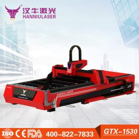 HN1530 500W Fiber laser cutting machine