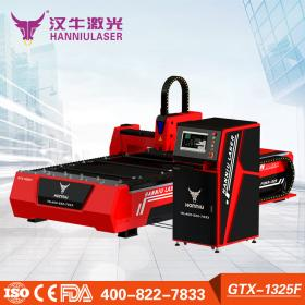 HN1325 500W fiber laser cutting machine