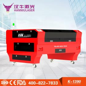 K1390 laser cutting machine
