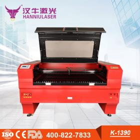 K1390 laser cutting machine regular style