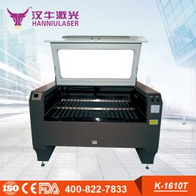 K1610T laser cutting machine new style