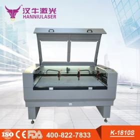 K-1810S laser cutting machine