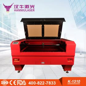 K1310  Laser cutting machine