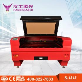 K1313 laser cutting machine