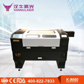 K9060 acrylic laser cutting machine