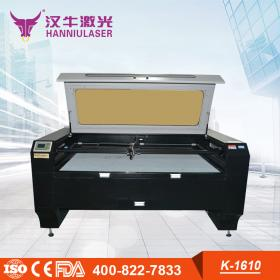 K1610 laser cutting machine